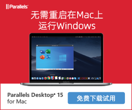 Parallels-Desktop-15-download