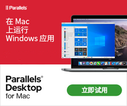 Parallels-Desktop-16-download